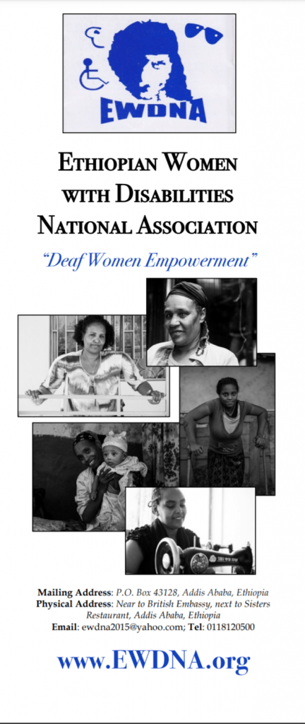 Cover for a brochure for the Ethiopian Women with Disabilities National Association (EWDNA) Deaf Women Empowerment project